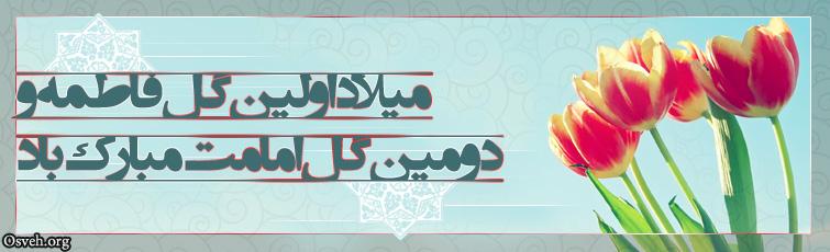 http://yas-h.persiangig.com/image/O11--hasan.jpg