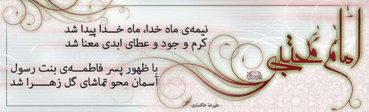 http://yas-h.persiangig.com/image/O13--hasan-a2.jpg