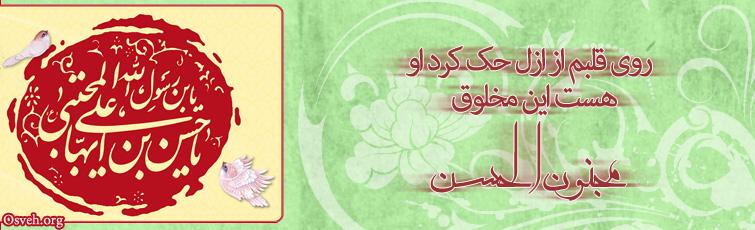http://yas-h.persiangig.com/image/O2--hasan1.jpg